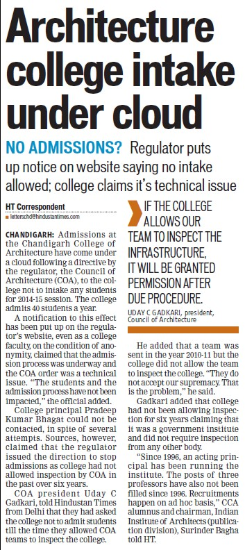 Architecture college intake under cloud (Chandigarh College of Architecture)
