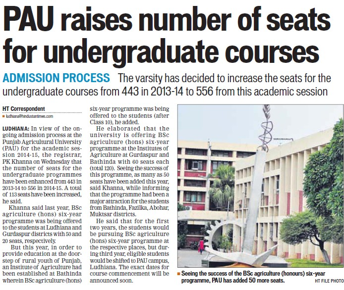 PAU raises number of seats for UG courses (Punjab Agricultural University PAU)