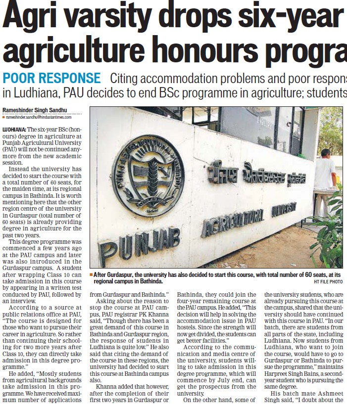 Agri Varsity drops six year agricuture honours program (Punjab Agricultural University PAU)