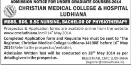 Bachelor of Physiotherapy (Christian Medical College and Hospital (CMC))