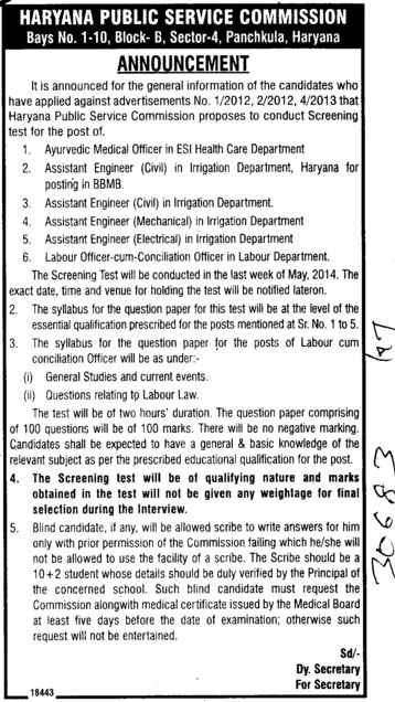 Labour officer cum Conciliation officer (Haryana Public Service Commission (HPSC))
