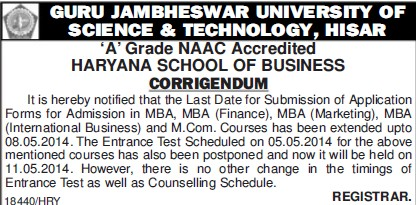 Submission of admission forms (Guru Jambheshwar University of Science and Technology (GJUST))