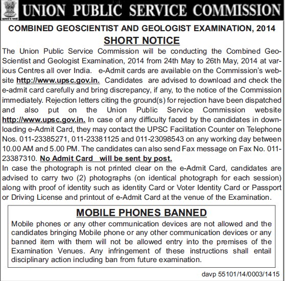Combined Geoscientist and Geologist Examination 2014 (Union Public Service Commission (UPSC))