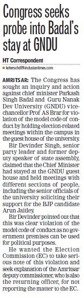 Congress seeks probe into Badals stay at GNDU (Guru Nanak Dev University (GNDU))