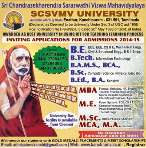 B Tech, BAMS and B Ed (Sri Chandrasekharendra Saraswathi Vishwa Mahavidyalaya Deemed University)