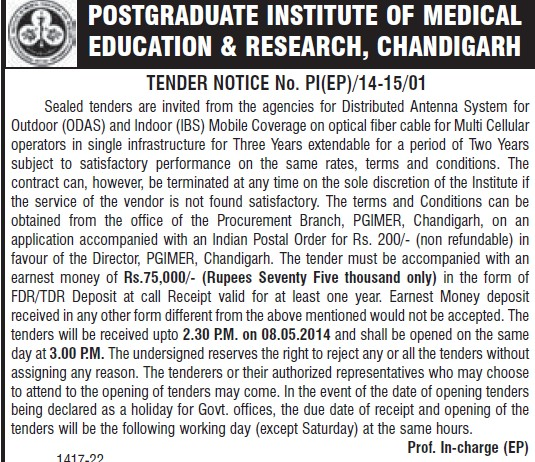 Supply of Antenna system (Post-Graduate Institute of Medical Education and Research (PGIMER))