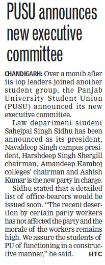 PUSU announces new executive committee (Panjab University Students Union PUSU)