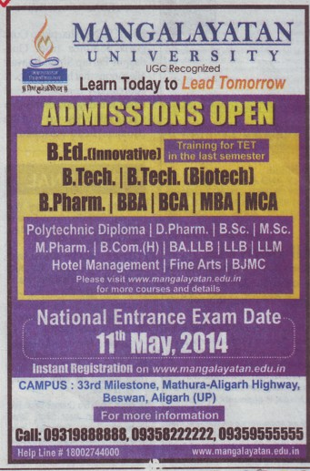 B Tech in Biotechnology (Mangalayatan University)