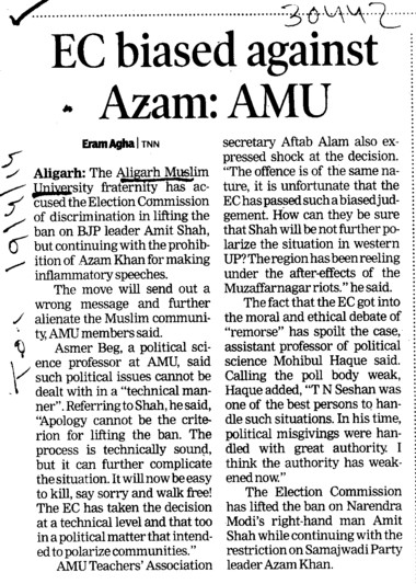 EC biased against Azam, AMU (Aligarh Muslim University (AMU))