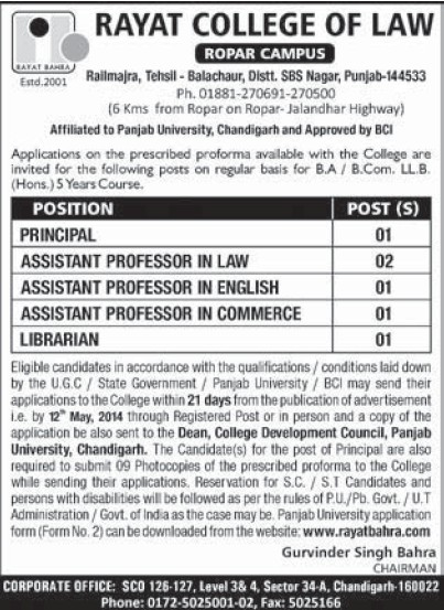 Asstt Professor in Law and Librarian (Rayat College of Law)