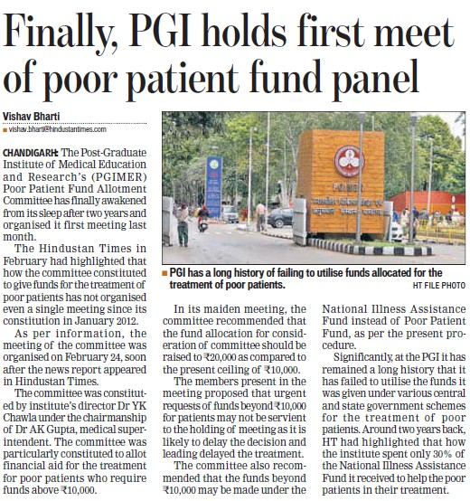 PGI holds first meet of poor patient fund panel (Post-Graduate Institute of Medical Education and Research (PGIMER))