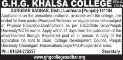 Asstt Professor for Physical Education (GHG Khalsa College)