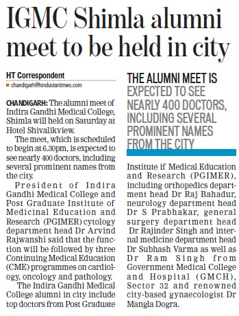 Alumni meet to be held (Indira Gandhi Medical College (IGMC))