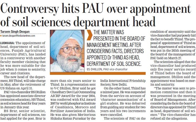 Controversy hits PAU over appointment of soil sciences department head (Punjab Agricultural University PAU)