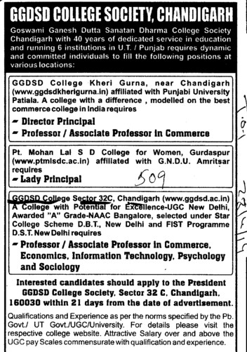 Associate Professor in Commerce (GGDSD College)