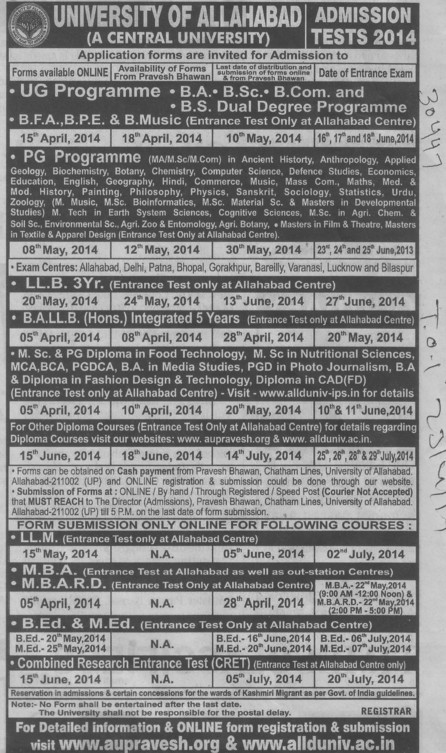 BS Dual degree programme (University of Allahabad)