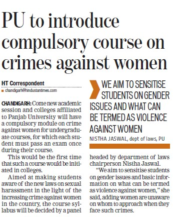 PU to introduce compulsory course on crimes against women (Panjab University)