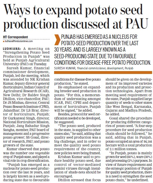 Ways to expand potato seed production discussed at PAU (Punjab Agricultural University PAU)