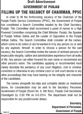 Chairman required (Punjab Public Service Commission (PPSC))