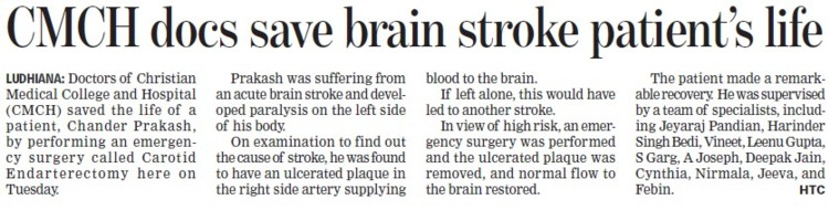 CMCH docs save brain stroke patients life (Christian Medical College and Hospital (CMC))