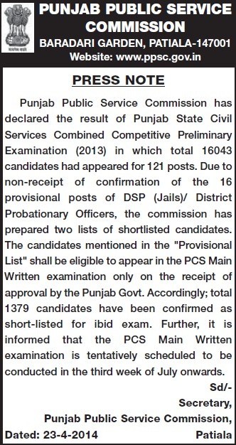 Punjab State Civil Services combined preliminary examination 2013 (Punjab Public Service Commission (PPSC))