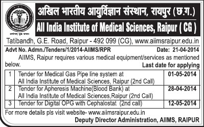 Supply of Medical Gas line system (All India Institute of Medical Sciences (AIIMS))
