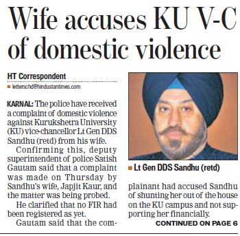 Wife accuse KU VC of domestic violence (Kurukshetra University)