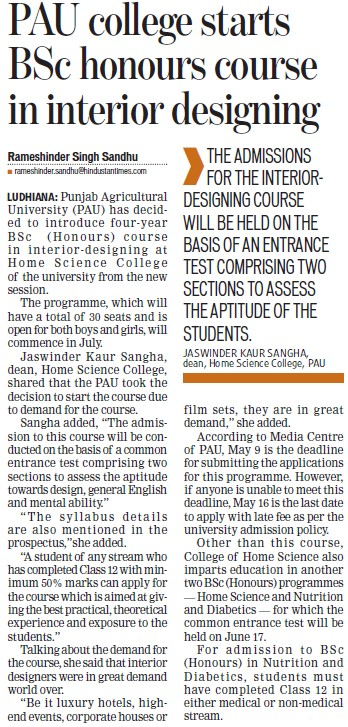 PAU college starts BSc honours course in interior designing (Punjab Agricultural University PAU)