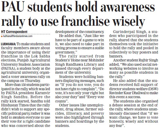 Students hold awareness rally to use franchise wisely (Punjab Agricultural University PAU)