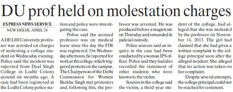 DU Prof held on molestation charges (Delhi University)