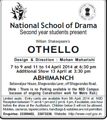Students present OTHELLO (National School of Drama)