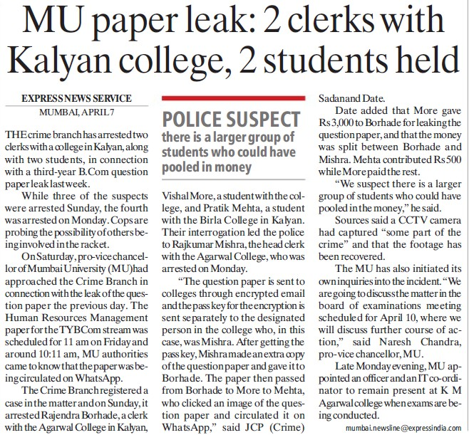 MU paper leak (University of Mumbai (UoM))