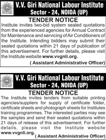 Supply of Certificate Folders (VV Giri National Labour Institute (VVGNLI))