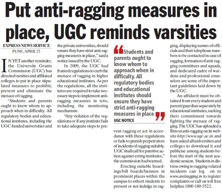 Put anti ragging measures in place, UGC reminds varsities (University Grants Commission (UGC))