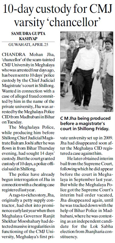 Ten day custody for CMJ varsity Chancellor (Chander Mohan Jha (CMJ) University)