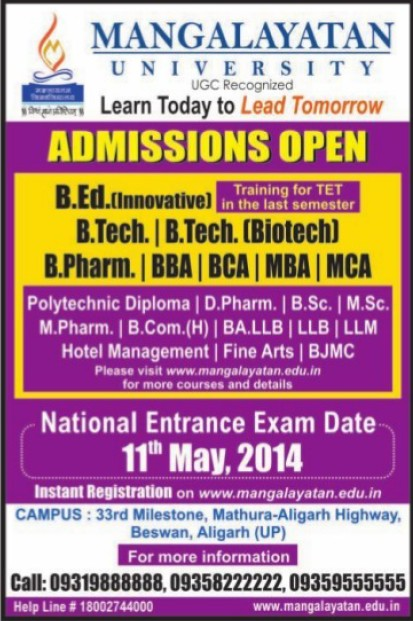 B Tech, BBA and B Pharm (Mangalayatan University)