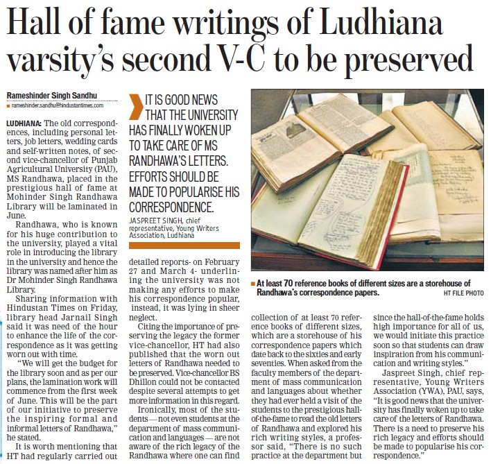 Hall of fame writing of Ludhiana varsity second VC to be preserved (Punjab Agricultural University PAU)