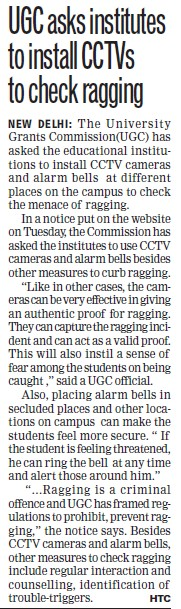UGC asks institutes to install CCTVs to check ragging (University Grants Commission (UGC))