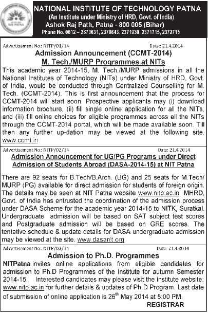 CCMT 2014 (National Institute of Technology NIT)