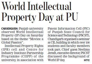 World Intellectual Property day celebrated (Panjab University)