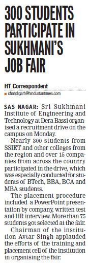 Students participate in Sukhmani Job fair (Sri Sukhmani Institute of Engineering and Technology)