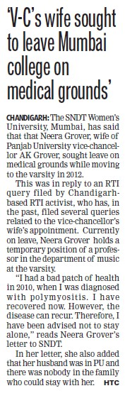 VCs wife sought to leave Mumbai college on medical grounds (University of Mumbai (UoM))