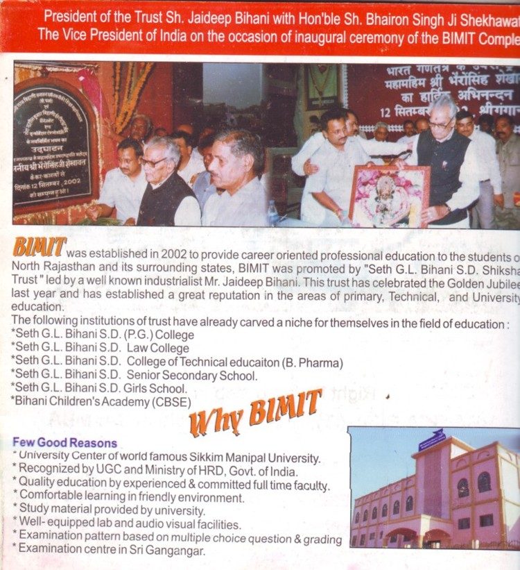 BIMIT establish in 2002 (Seth Sushil Kumar Bihani SD Institute of Management and Information Technology (BIMIT))