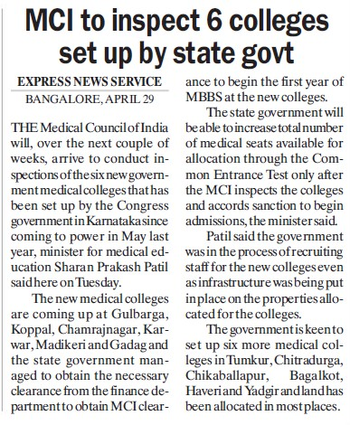 MCi to inspect 6 colleges set up by state govt (Medical Council of India (MCI))