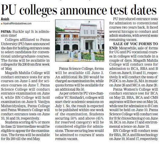 PU colleges announce fest dates (Panjab University)