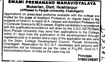 Asstt Professor on computer sciences (SPN Mahavidyalaya)