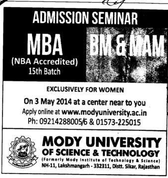 MBA, BM and MAM Programmes (Modi University of Science and Technology (MITS))