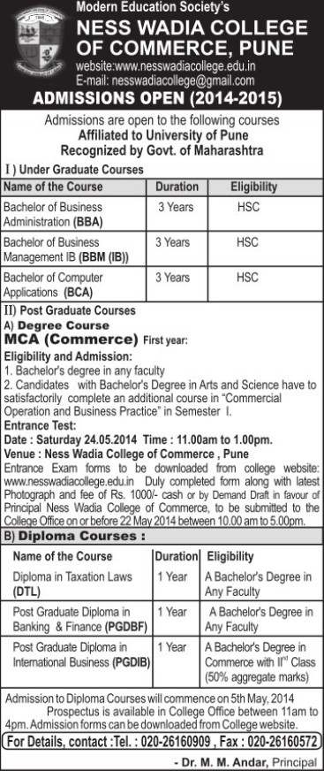 BBA, BCA and BBM Programme (Ness Wadia College of Commerce)