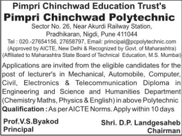 Lecturers in Automobile and Mechanical Engineering (Pimpri Chinchwad Polytechnic)