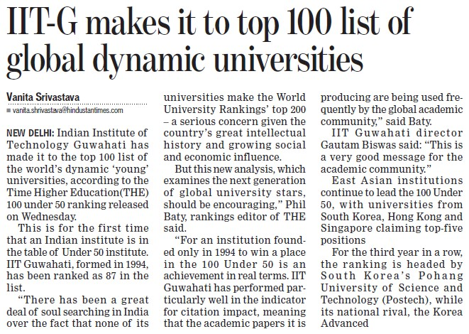 IIT G makes it to too 100 list of global dynamic universities (Indian Institute of Technology IIT)